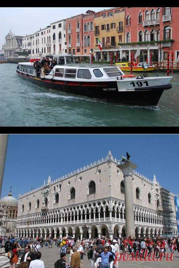 Как успеть осмотреть Венецию за 3 дня.
