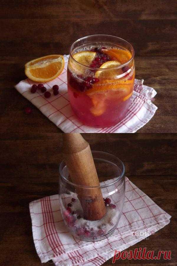Клюквенный крюшон с апельсином