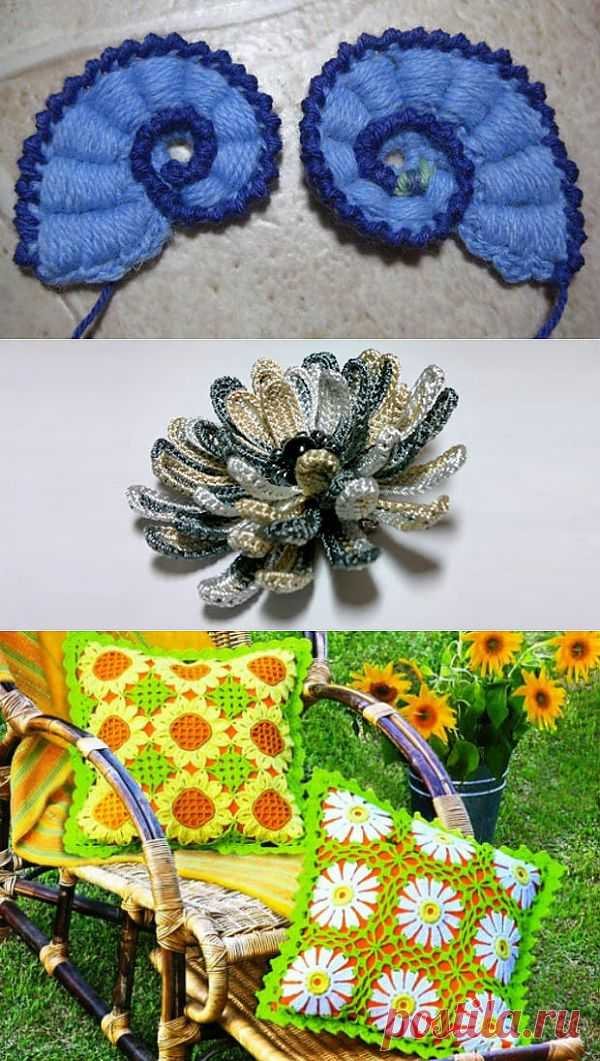 Вязание крючком - Мир мотка