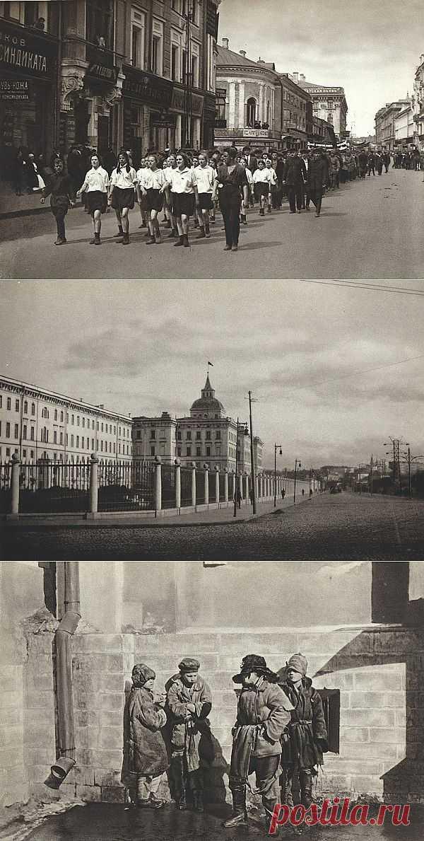 Москва 20-х годов прошлого века