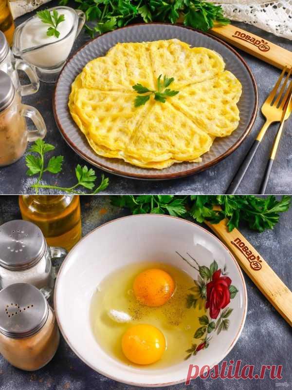 Омлет в вафельнице | Вкусные кулинарные рецепты
