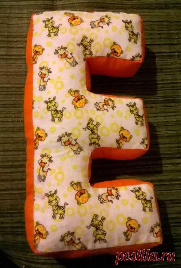 Как сшить подушки буквы | WomaNew.ru - уроки кройки и шитья
