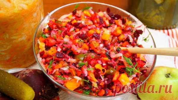 Винегрет классический - салат который будете готовить каждый день! | Найди Свой Рецепт | Яндекс Дзен