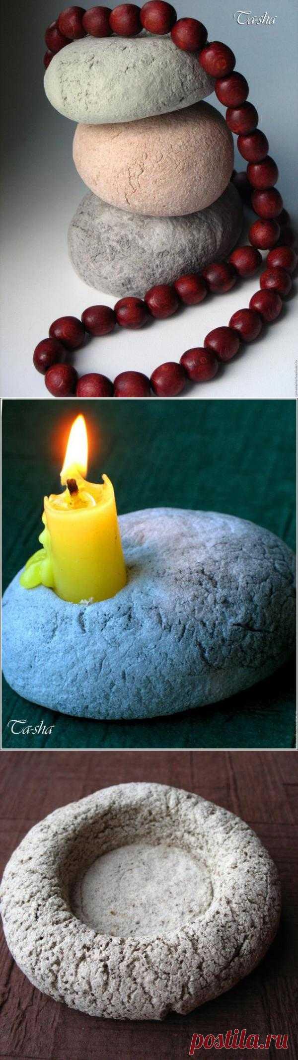 А давайте сделаем камни своими руками? Зачем? Из них можно делать пепельницы, подсвечники, альпийскую горку и тд.