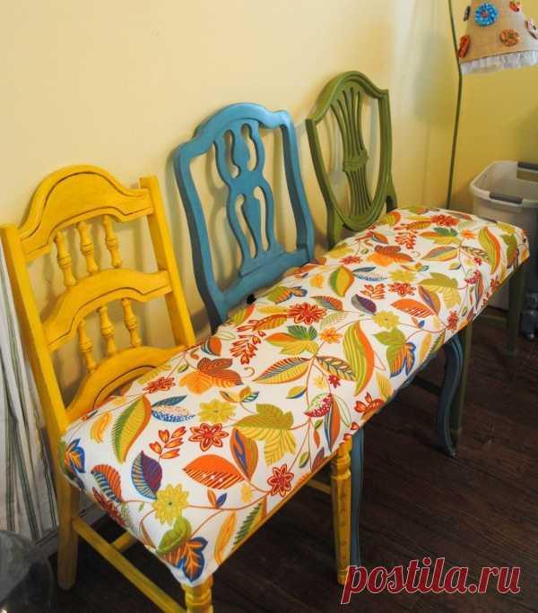 У вас есть старые стулья? Сделайте новый диванчик!