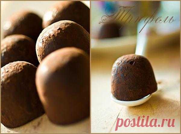 Шоколадные трюфели.