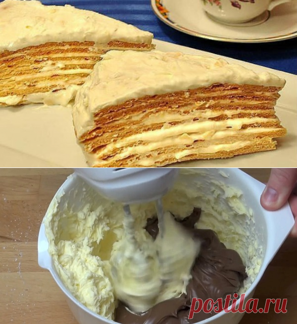торт парижский коктейль пошаговый фото рецепт группу составляют дикорастущие