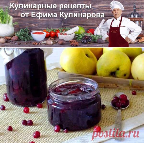 Варенье из клюквы и яблок   Вкусные кулинарные рецепты