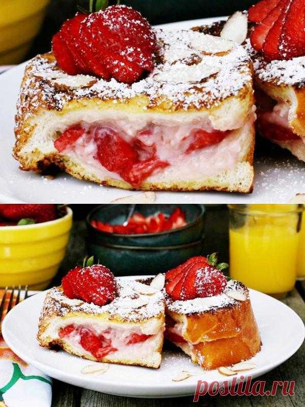 InVkus: Французские тосты с начинкой Французские тосты - это идеальный дачный завтрак или романтический. Зависит от ситуации. Готовится быстро, вкус - превосходный, аромат вызывает обильное слюноотделение, а начинка просто сказочная. В общем, даже самый отъявленный соня выберется из кровати, чтобы полакомиться этим нехитрым блюдом. Вот пошаговый рецепт с фотографиями.
