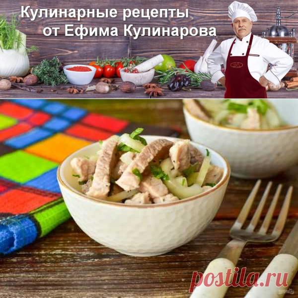 Деревенский салат с мясом   Вкусные кулинарные рецепты с фото и видео