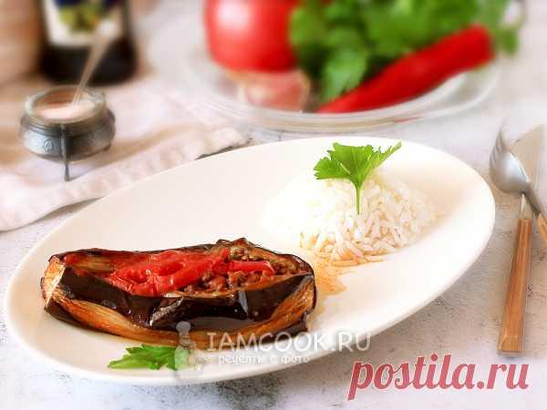 Карныярык (баклажаны по-турецки) — рецепт с фото Баклажаны запекаются в духовке, а затем фаршируются предварительно обжаренным со специями и помидорами мясным фаршем. Подаются с рисом.