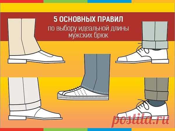 Как подшить мужские брюки, придав им идеальную длину — Сделай сам, идеи для творчества - DIY Ideas