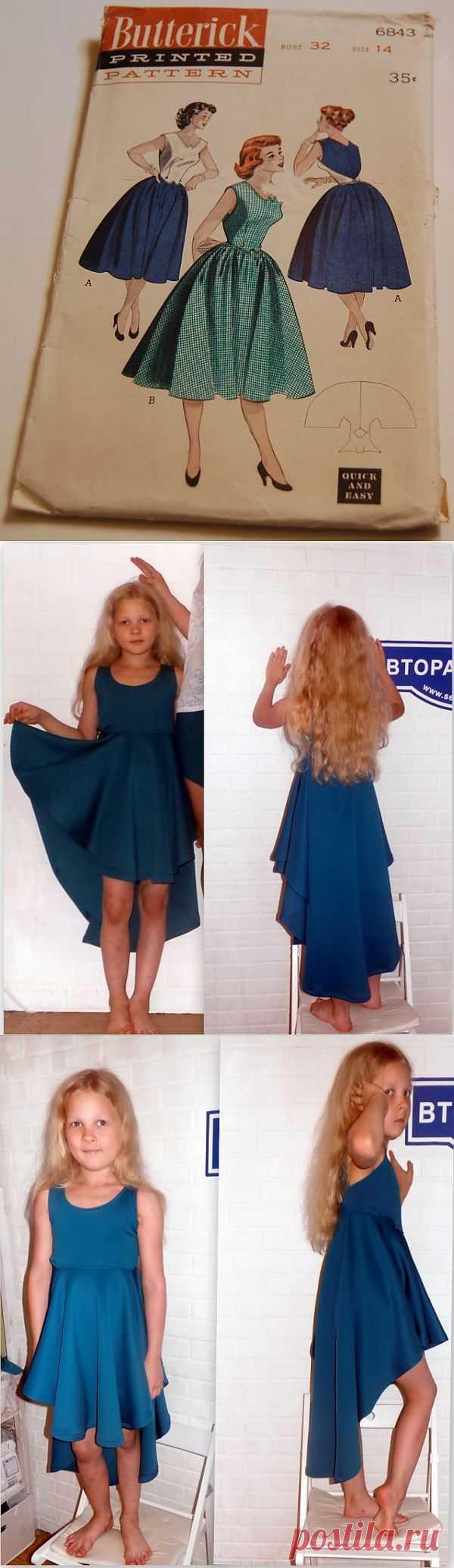 Попытка повтора ретро-выкройки (Diy) / Простые выкройки / Модный сайт о стильной переделке одежды и интерьера