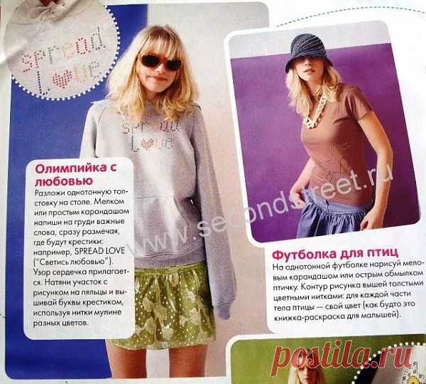 Вышивка / Вышивка / Модный сайт о стильной переделке одежды и интерьера