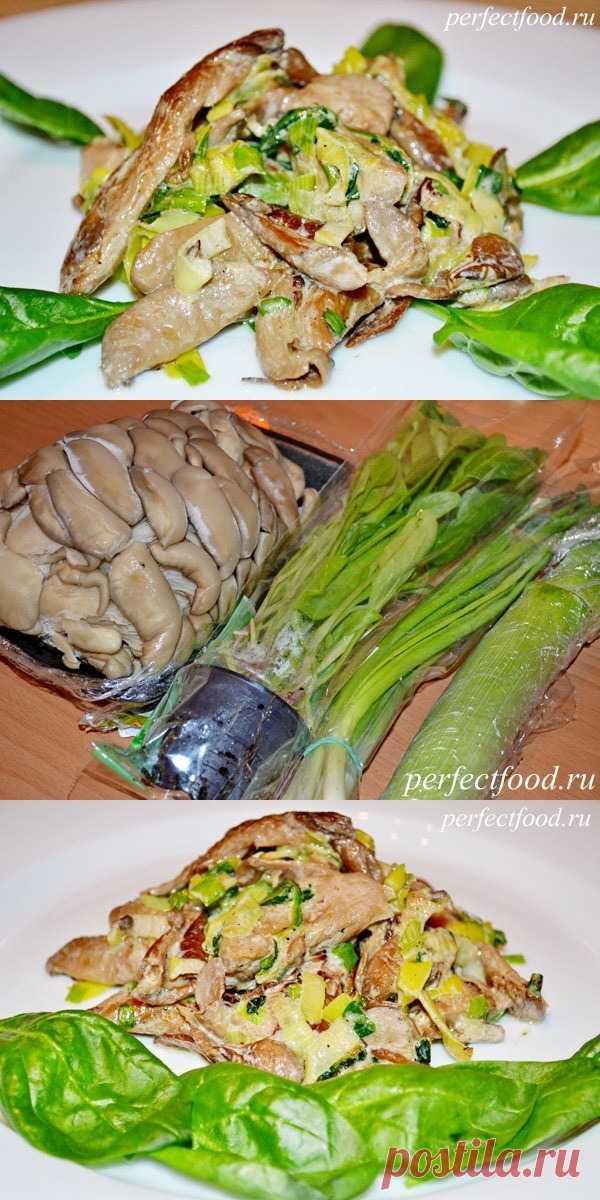 Грибы вешенки в шпинатном соусе (для получения рецепта нажмите на картинку)
