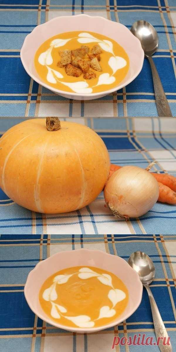 Тыквенный крем-суп с домашними сухариками.