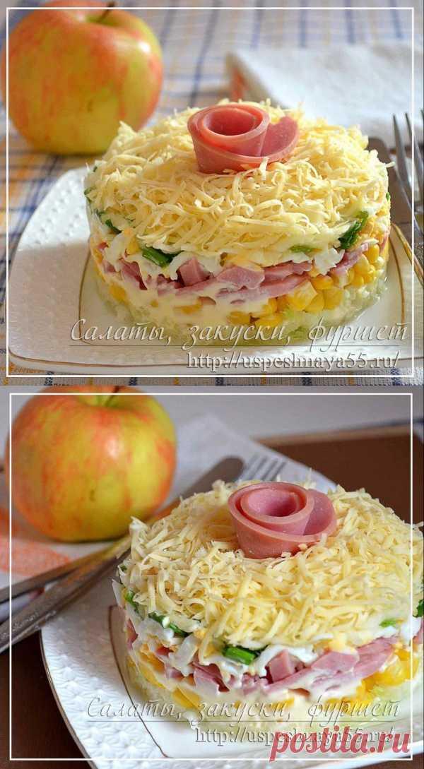 Sabroso salatik con el apio