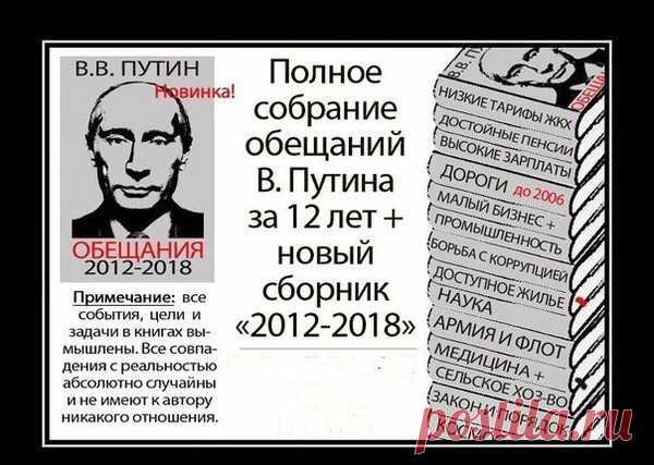 https://img11.postila.ru/resize?w=600&src=%2Fdata%2F43%2F36%2F03%2F33%2F433603335e50a6a506cbba3b0c6c4269db1392fb25bc001cb91641ce39bf8d5a.jpg