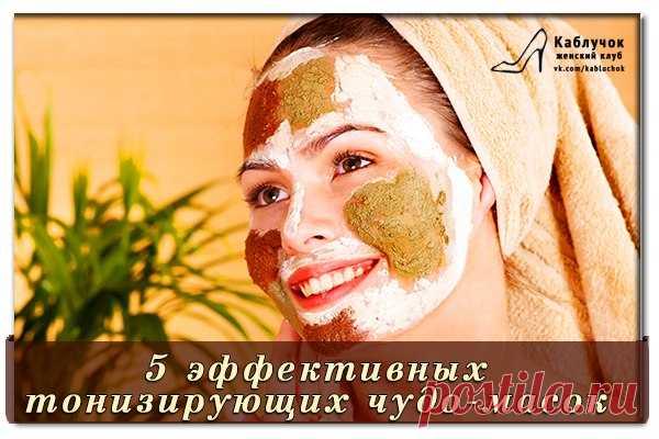 5 effective toning wonderful face packs