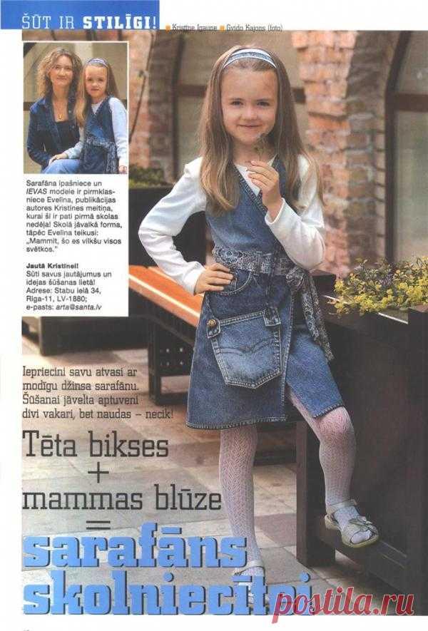 Сарафан для девочки из старых джинс.