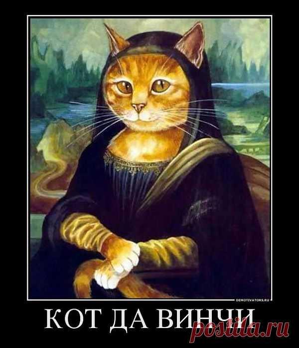 Демотиваторы.ру