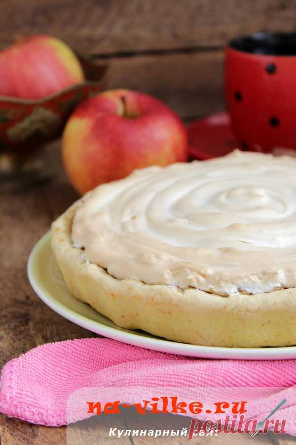 Яблочный пирог из песочного теста с мягким безе