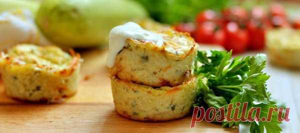 Нежнейшие кабачковые кексы с зеленью – рецепт | По Секрету Всему Свету | Яндекс Дзен