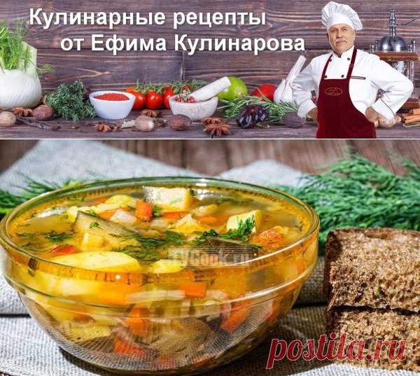 Овощной суп с кабачками и болгарским перцем | Вкусные кулинарные рецепты