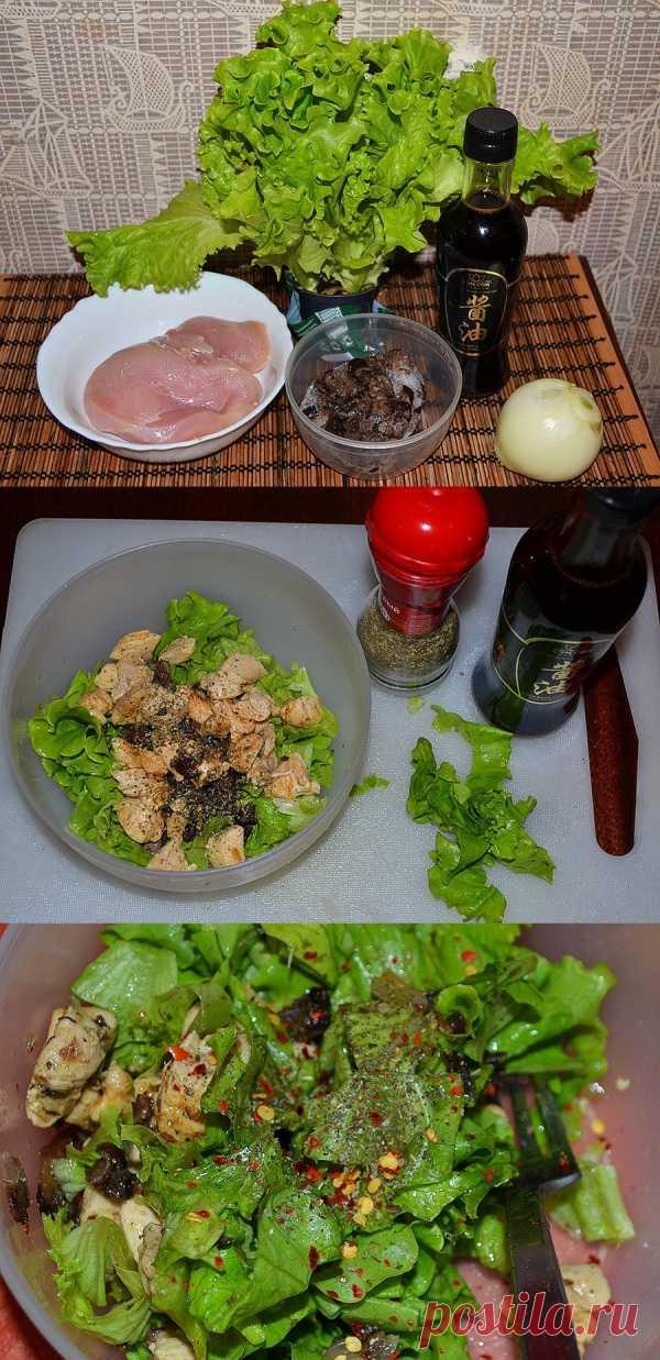"""Рекурсивный&quot salad;)) Chicken. Mushrooms. Salad."