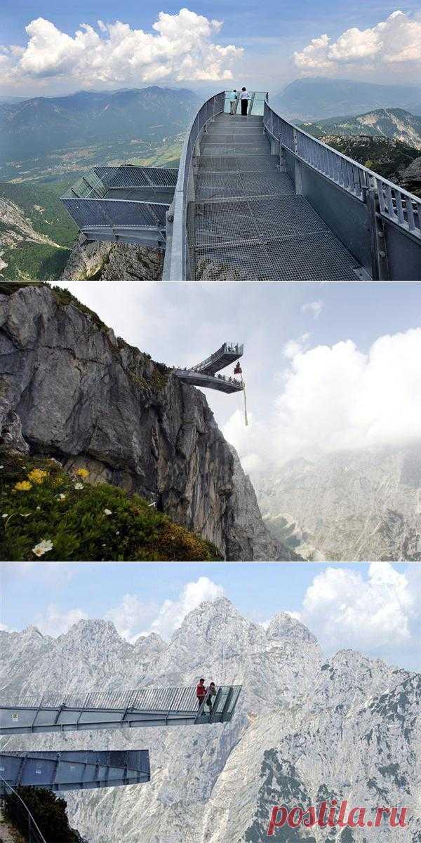 Смотровая площадка AlpspiX