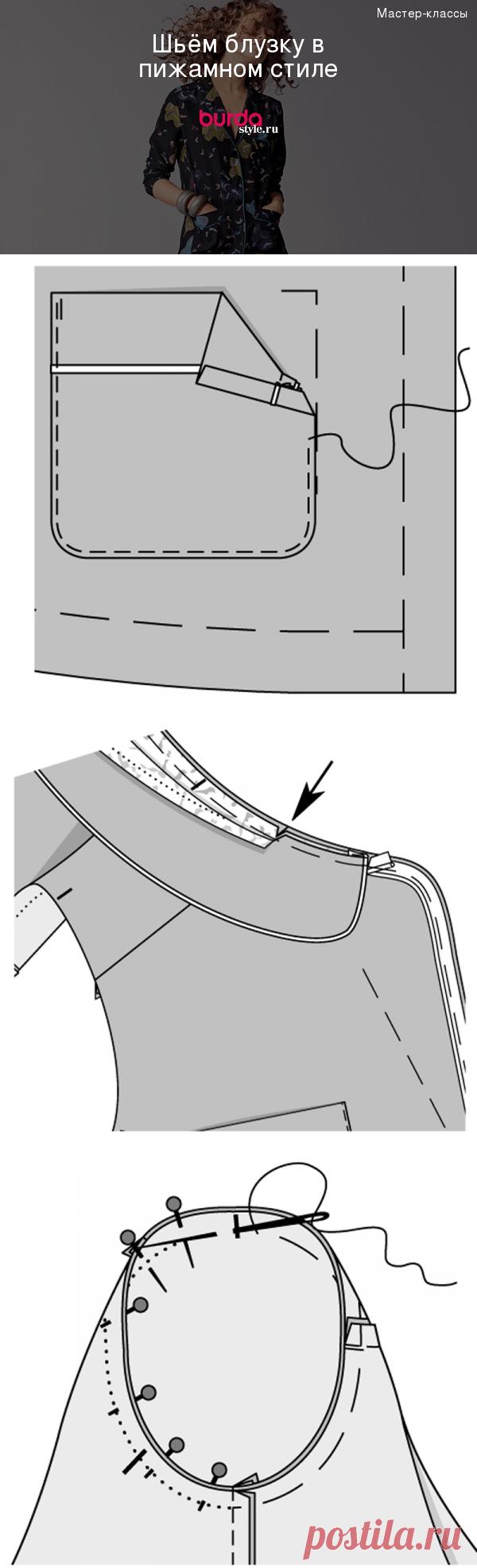 Как сшить блузку мастер класс