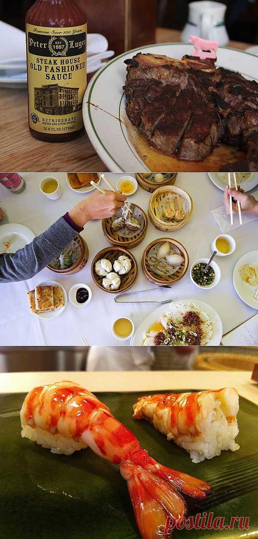 Блюда, которые стоит попробовать, путешествуя по разным странам мира : НОВОСТИ В ФОТОГРАФИЯХ
