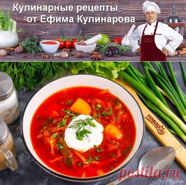 Борщ из запеченной свеклы   Вкусные кулинарные рецепты