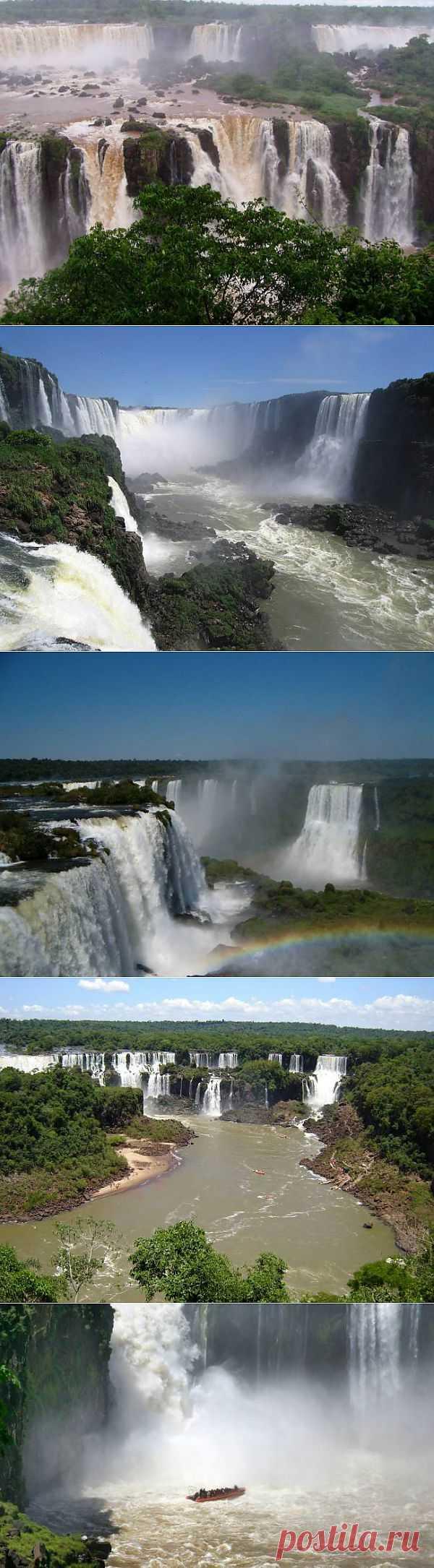 """Удивительные водопады Игуасу - 22 Сентября 2013 - """"Secret worlds"""""""