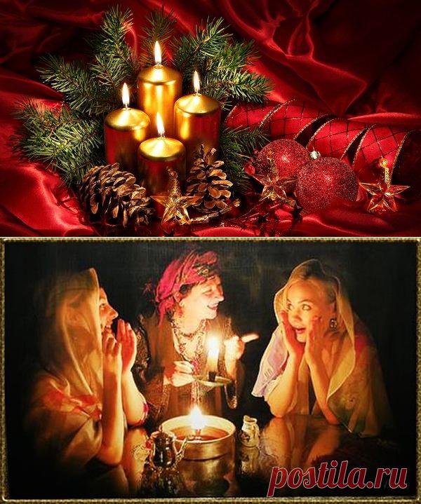 Смешные картинки гадание на рождество
