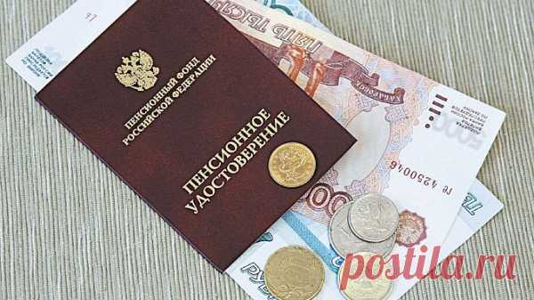 Как получить 2000 рублей от соцзащиты пенсионерам , которые положены 1 раз в год Как получить 2000 рублей от соцзащиты пенсионерам , которые положены 1 раз в год Договор на оказание социальной помощи заключается между гражданином и учреждением на срок со дня подписания до конца календарного года. Однако...