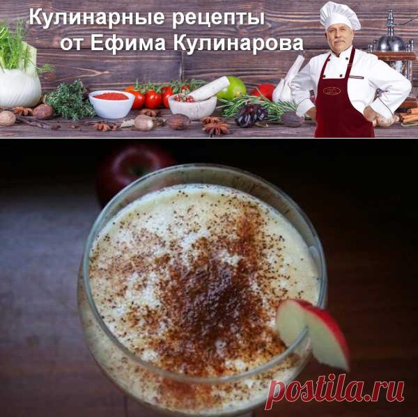 Яблочно-банановый смузи с молоком, рецепт с фото | Вкусные кулинарные рецепты