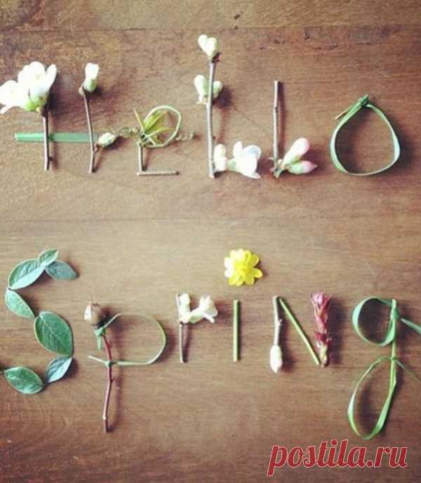 Ты не забыл позвать весну?