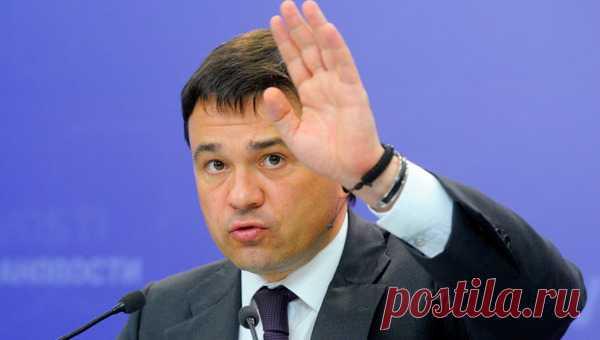 Воробьев не верит в свои политические перспективы и избавляется от активов Незыгарь о губернаторе Подмосковья.