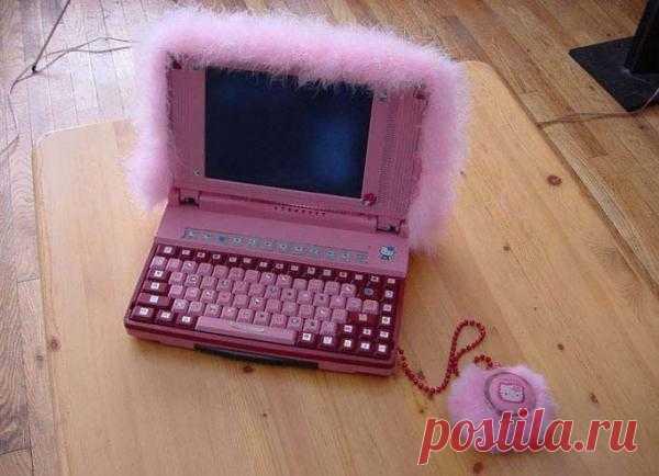 Женский компьютер