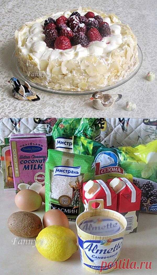 Праздничный азиатский рисовый пирог