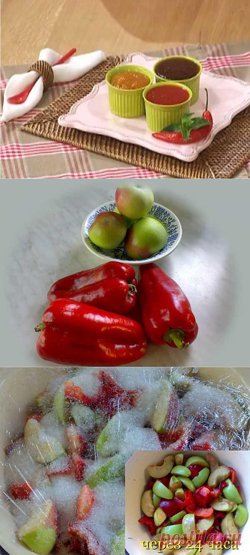 Варенье-соус из болгарского перца | Любимые рецепты