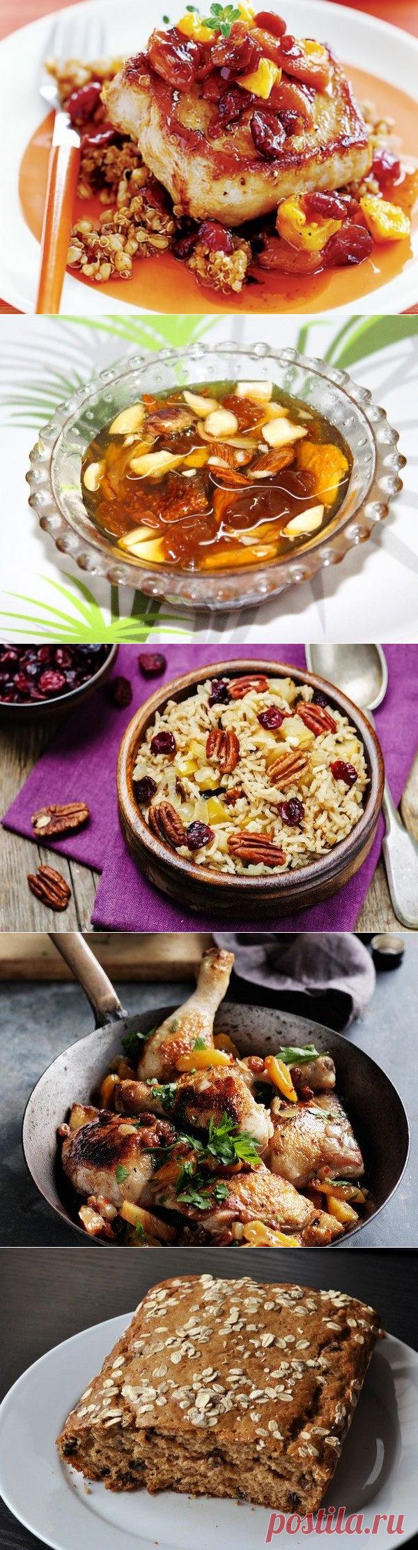 5 блюд из сухофруктов