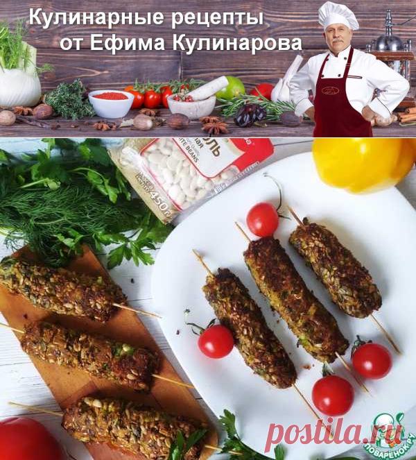 Постный люля-кебаб   Вкусные кулинарные рецепты
