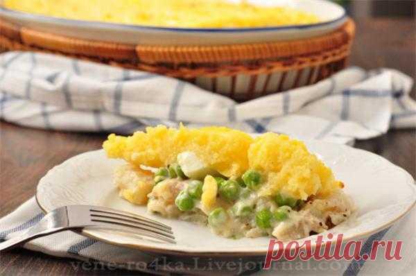 Запеканка с рыбой, картоф. пюре и зелёным горошком