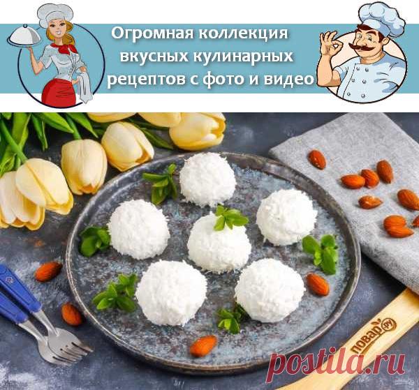 Кето-рафаэлло   Вкусные кулинарные рецепты