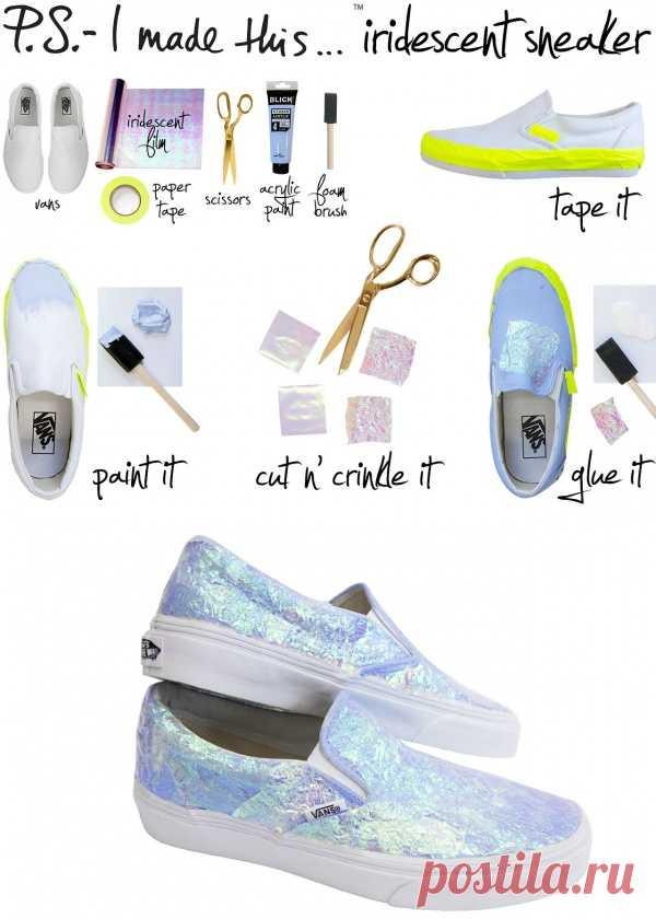 Обувь с солнечным настроением!