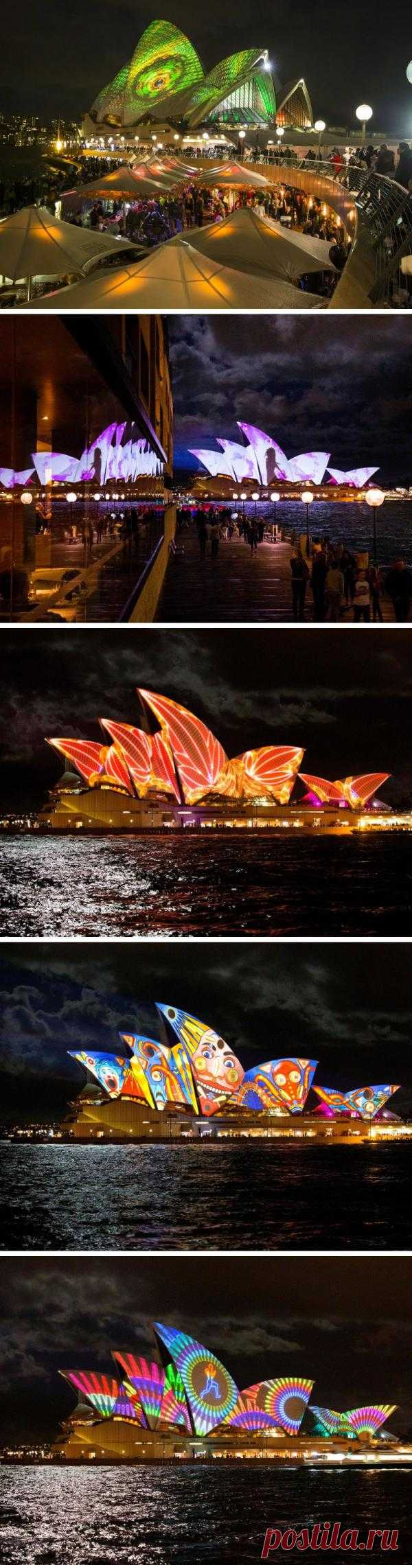 В Австралии сейчас проходит событие, которое называется Vivid Sydney, по сути – фестивалей огней. Праздник посвящен свету, музыке и идеям и будет продолжаться до 10 июня.