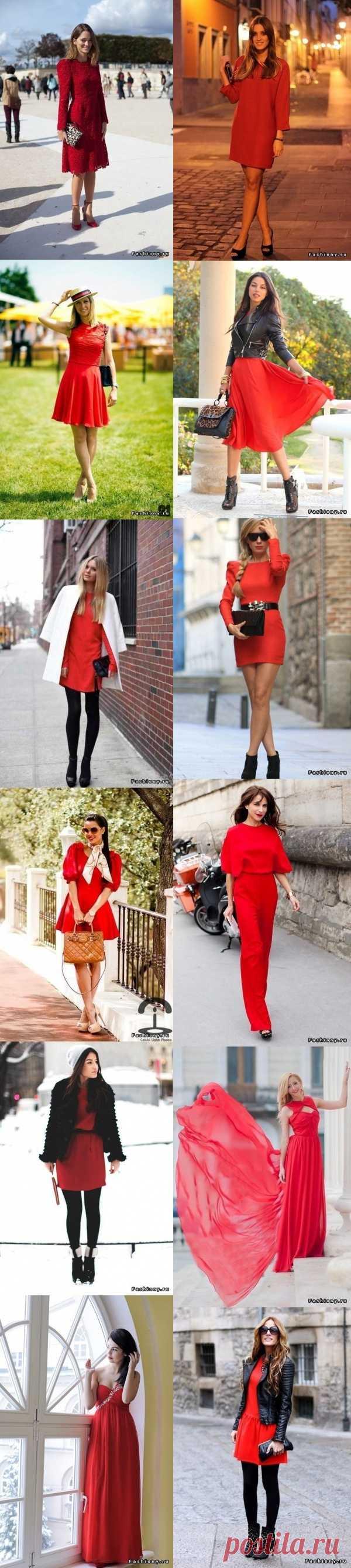 Что должно быть у каждой модницы в гардеробе? - Красное платье!