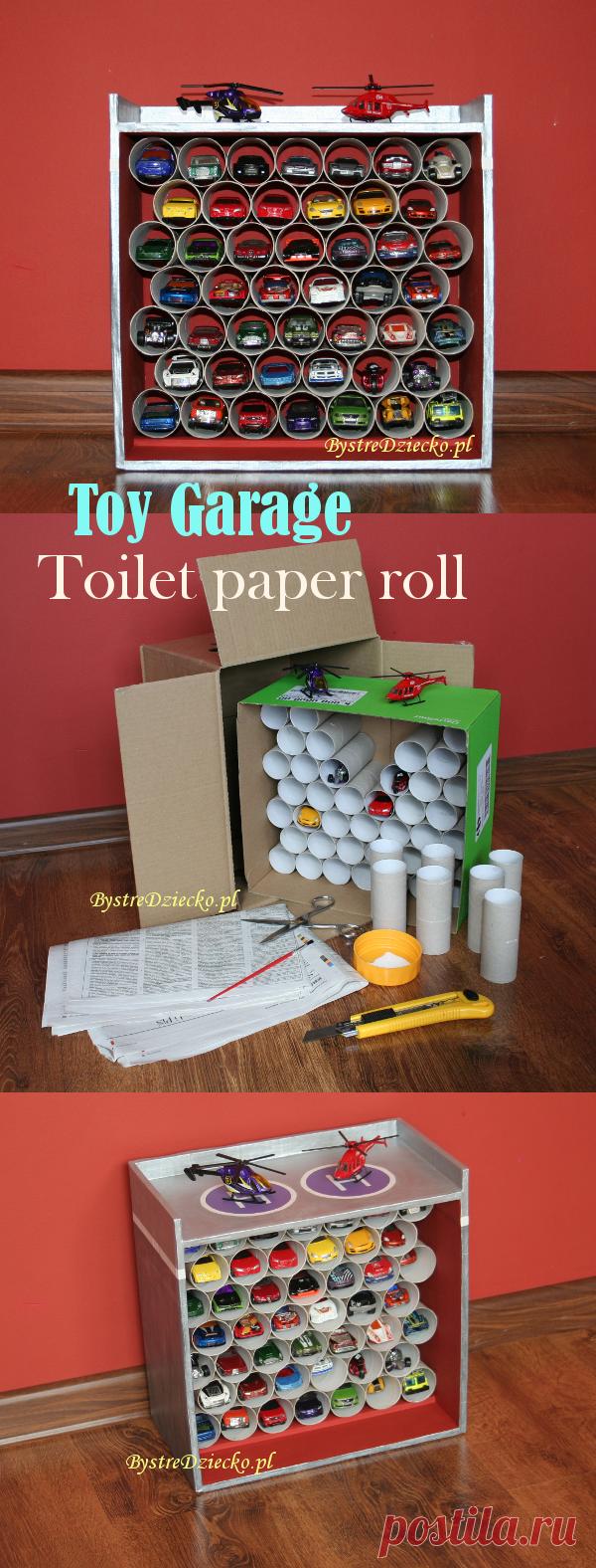 Автомобиль гараж изготовлен из рулонов туалетной бумаги и картонных коробок «Bystre Dziecko